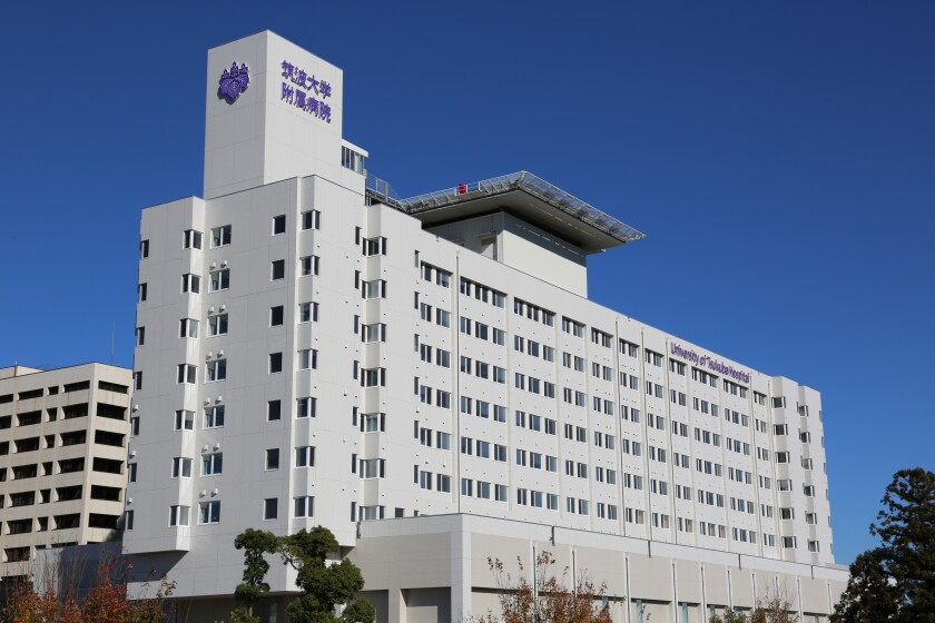 University of Tsukuba Hospital.JPG