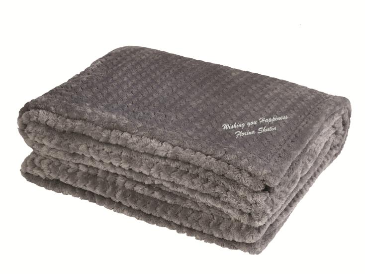 Blanket-Gift-Dec2018