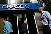 jpmorgan chase branch entrance