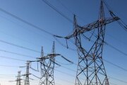 electric-utility-fotolia.jpg