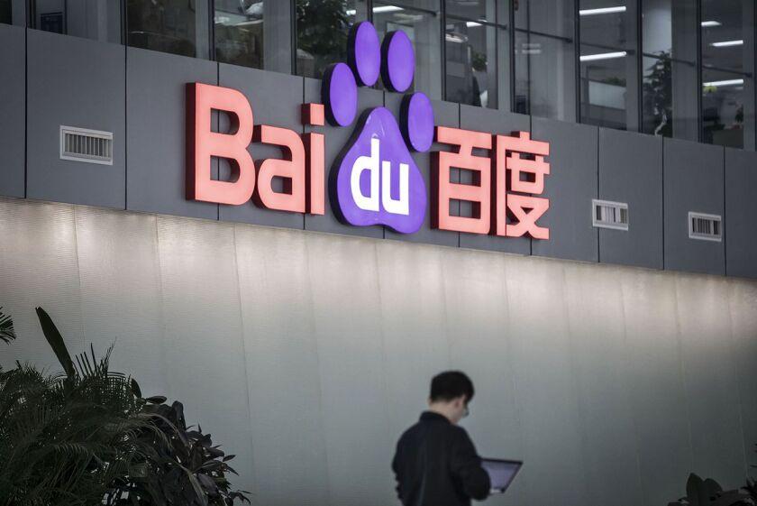 Baidu three.jpg