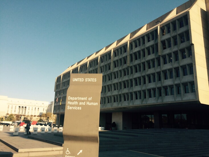 HHS HQ
