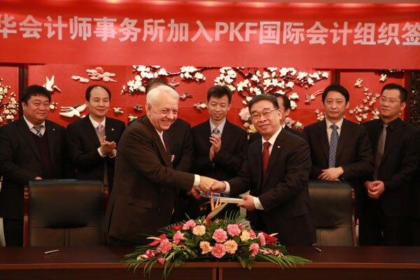 PKF-China.jpg