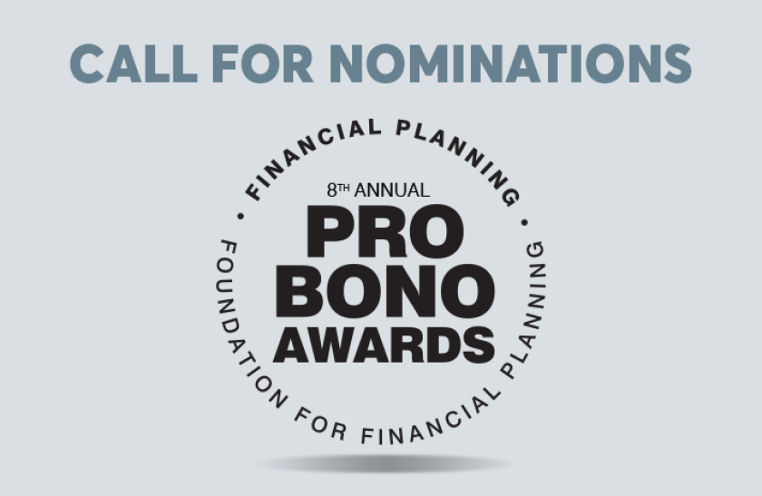 pro bono awards call for nominations 8th annual