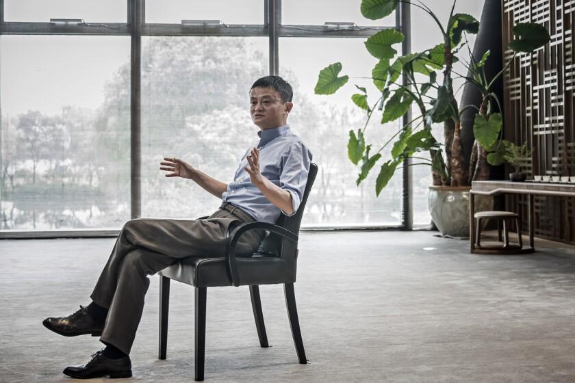 Jack Ma three.jpg