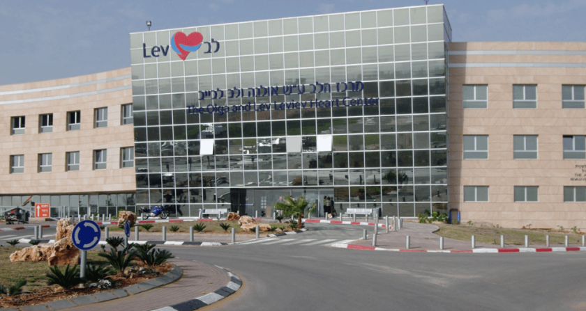 Sheba Medical Center-CROP.png