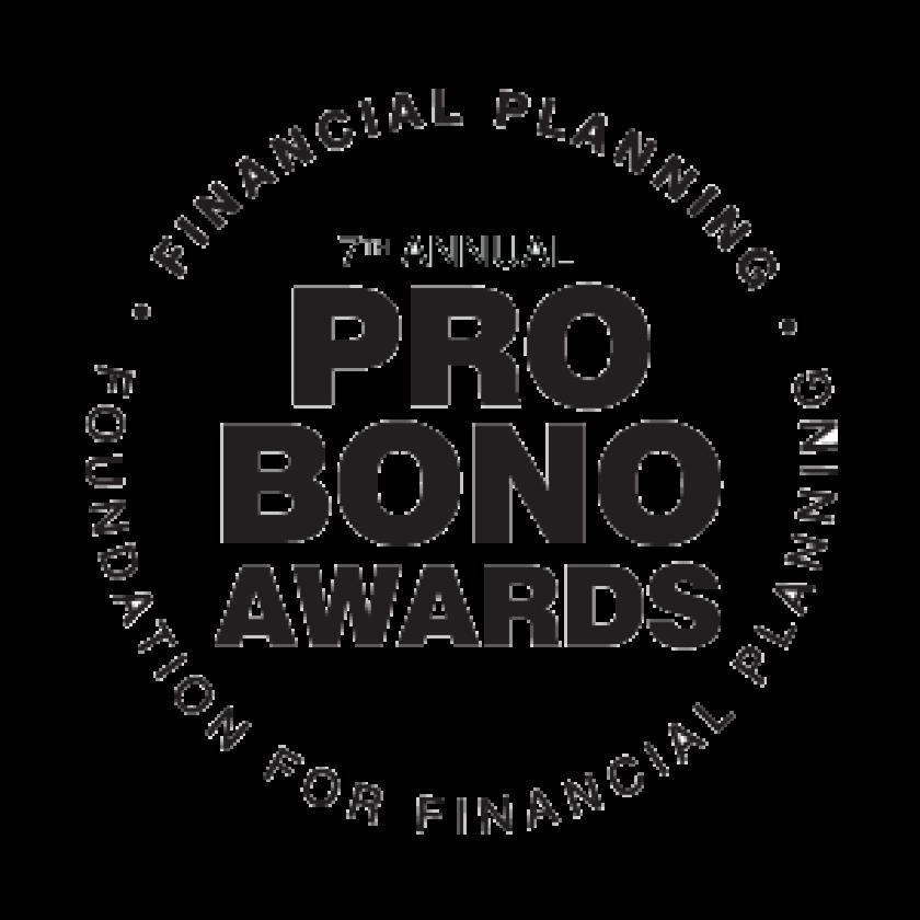 ProBono 2017 Transparent Logo