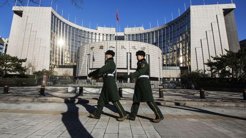 China central bank.jpg