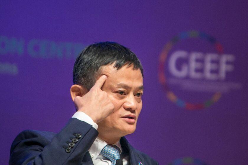 Jack Ma help.jpg